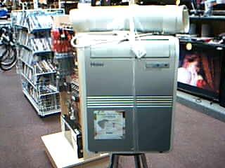 HAIER Air Conditioner HPRB07XC7