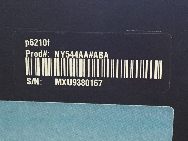 HEWLETT PACKARD PC Desktop PAVILION P6210F