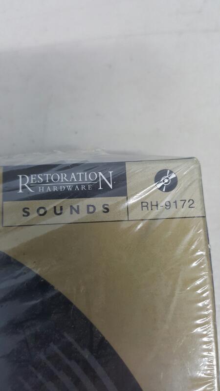 Restoration Hardware RH-9172, 45 rpm MOTOWN 5 record box set - Gaye, Brown, Ross