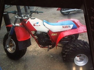 HONDA ATV 200X