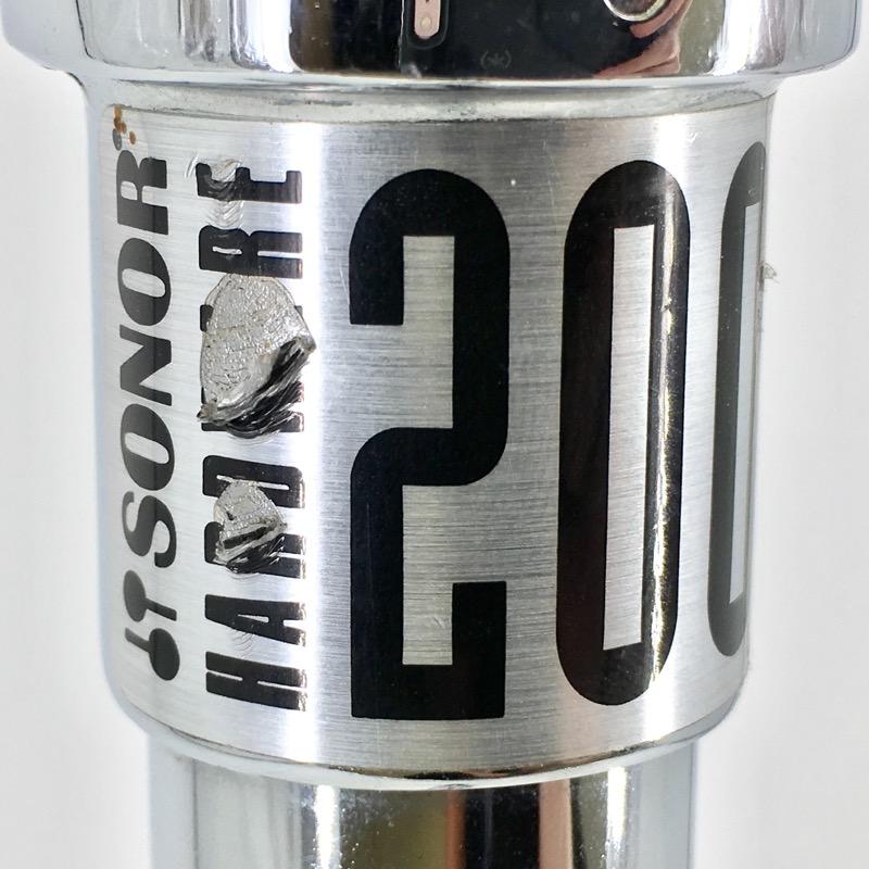 SONOR Stand MINI BOOM STAND 200 SERIES