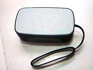 SAKAR Speakers 0790216