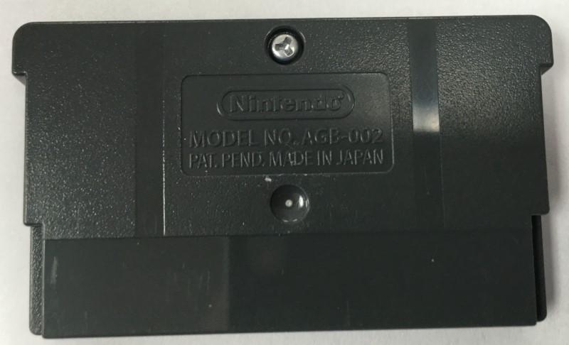 NINTENDO Nintendo GBA PIRATES OF THE CARIBBEAN DEAD MAN'S CHEST