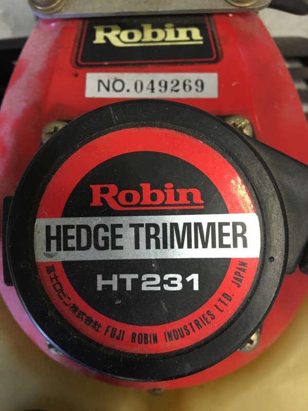 SHINDAIWA Hedge Trimmer HT231