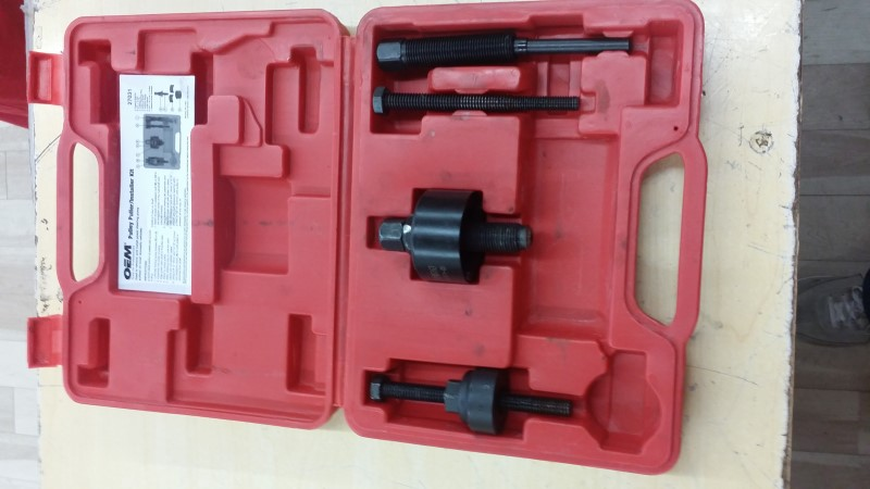 OEM COMPANY Misc Automotive Tool 27031