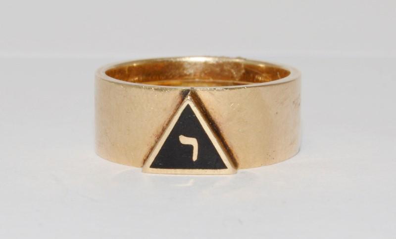 14K Men's Yellow Gold Masonic Yod Emblem Ring Size 7.5