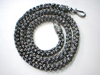 "24"" Silver Chain 925 Silver 83.2g"