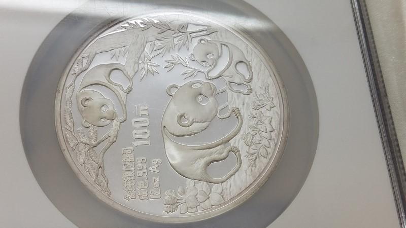 CHINA Silver Coin 1991 12OZ CHINA S100Y