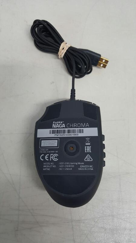 Razer Naga Chroma Ergonomic Multi Color MMO Gaming Mouse