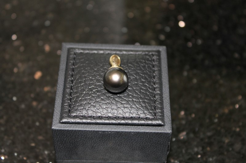 11mm Tahitian Cultured Pearl Yellow Gold Pendant YG