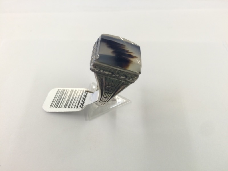 Agate Gent's Silver & Stone Ring 925 Silver 3.91dwt Size:8.5