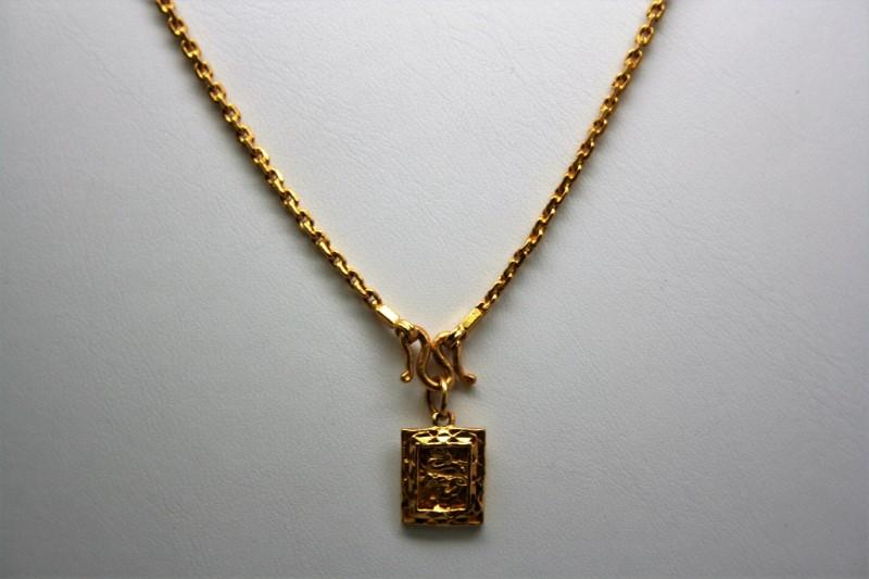 """15.5"""" CHAIN W/ DRAGON PENDANT 22K YELLOW GOLD"""