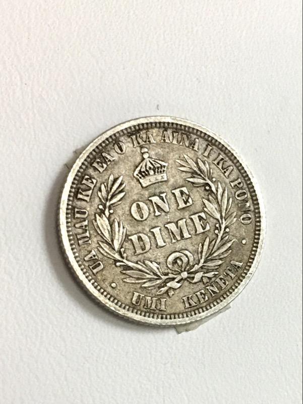 1883 Hawaii Kalakaua Dollar, 1/2 Dollar, 1/4 Dollar, Dime - RARE