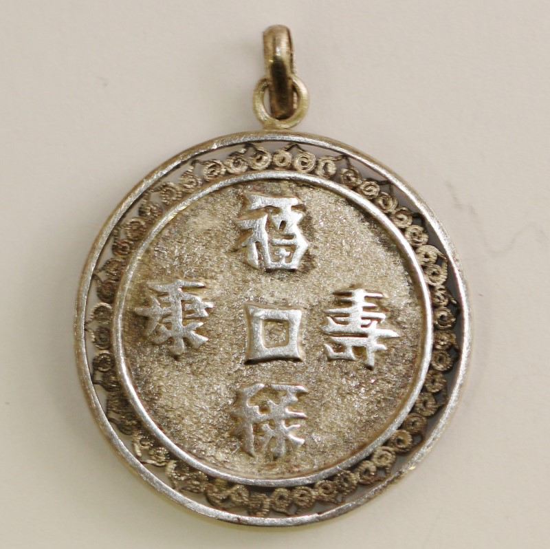 Asian Dragon Silver Pendant