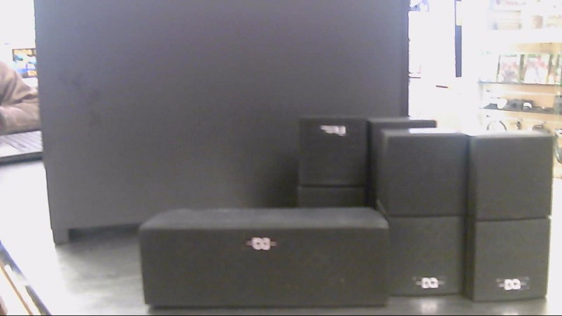 DRESDEN ACOUSTICS 6PC HOME MEDIA SYSTEM DS-9