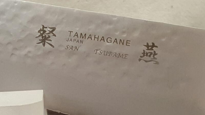 "Tamahagane San Tsubame Wood 10"" Chef's Knife (SNH-1104)"