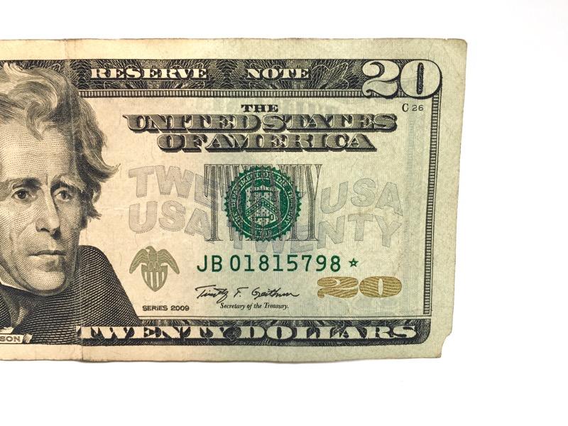 2009 $20 Star Note - JB NEW YORK - Nice Bill