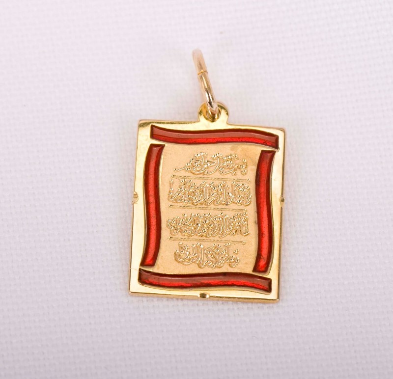 Gold Pendant 18K Yellow Gold 3g