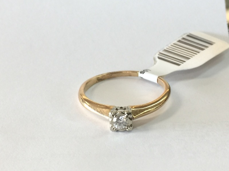 Lady's Diamond Engagement Ring .10 CT. 14K Yellow Gold 1.6dwt Size:8.5