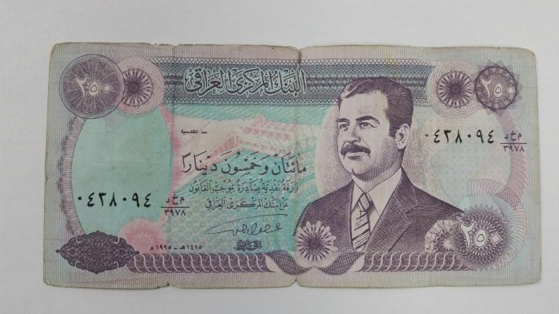 Central Bank of Iraq: 250 Dinar Bill Note
