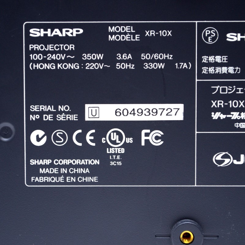 Sharp XR-10X Digital Multimedia Projector AS IS Needs New Bulb>