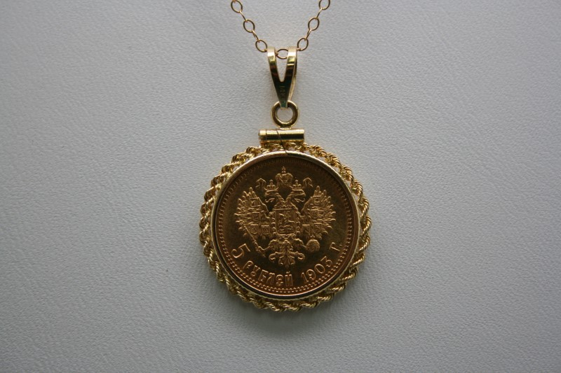 RUSSIAN 1903 GOLD COIN WITH ROPE STYLE BEZEL