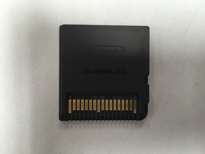 Nintendo DS PETZ BUNNYZ
