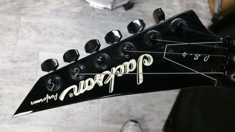 JACKSON GUITARS Electric Guitar PS-4