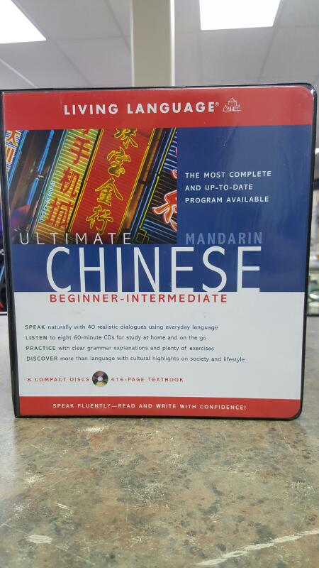 LIVING LANGUAGE Puzzle ULTIMATE CHINESE MANDARIN