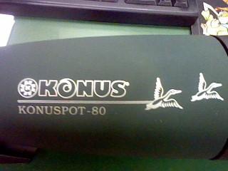 KONUS Outdoor Sports KONUSPOT-80