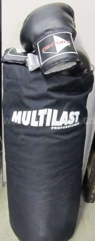 MULTILAST