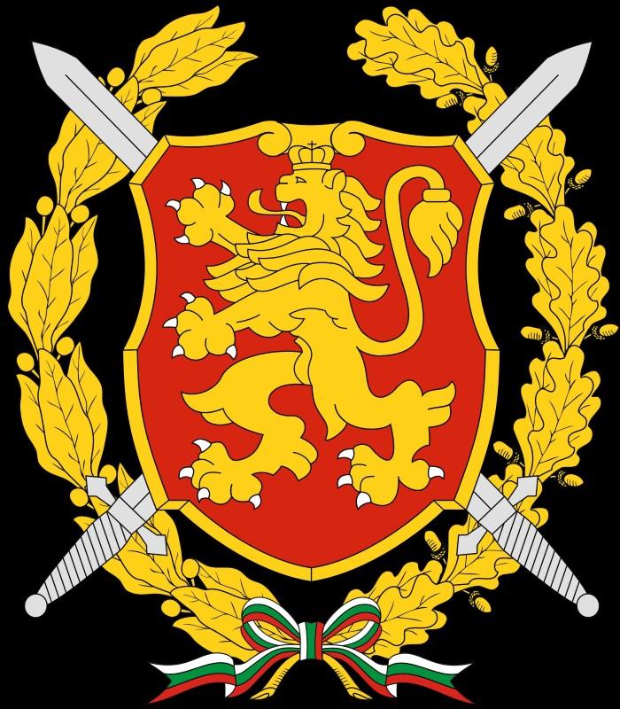 BULGARIAN ARMS