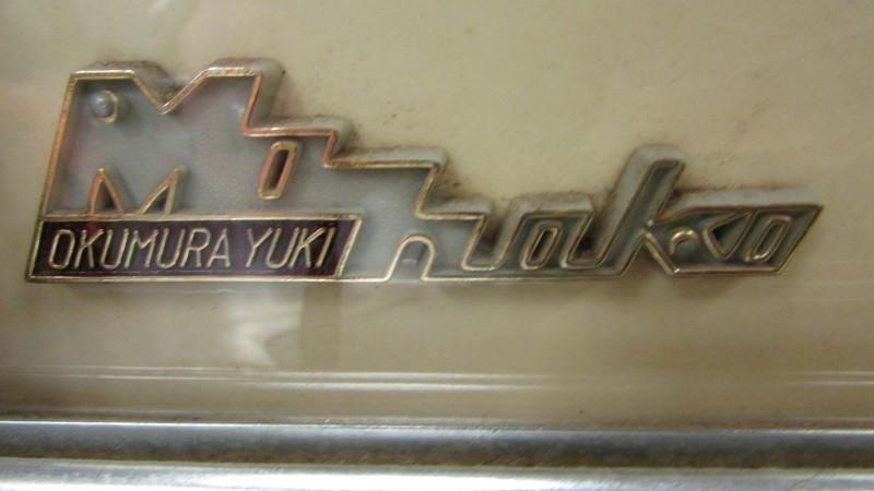OKUMURA YUKI
