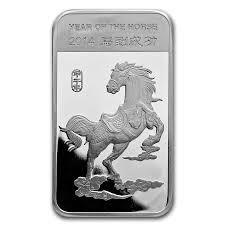 APMEX Silver Bullion 2014 1/2 OZ YEAR OF THE HORSE BAR .999 SILVER
