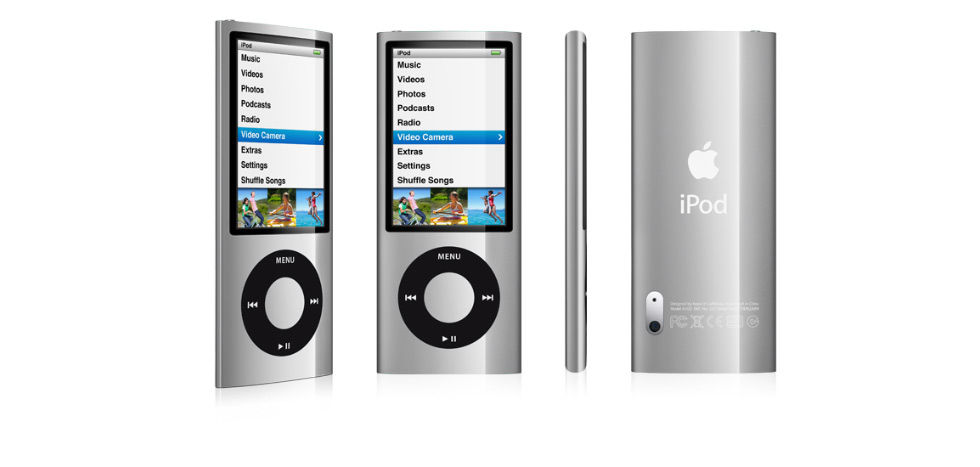 APPLE IPOD IPOD MC027LL