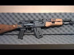 CENTURY INTERNATIONAL ARMS Rifle WASR 10 CUT-AWAY