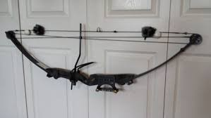 HOYT ARCHERY Bow GAMEGETTER II