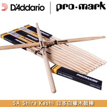 D'ADDARIO Percussion Part/Accessory PROMARK - JAPANESE OAK DRUM STICKS - PW5AW