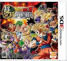 NINTENDO Nintendo 3DS Game DRAGONBALL Z EXTREME BUTODEN