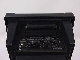 REALISTIC PA System 32-1225R