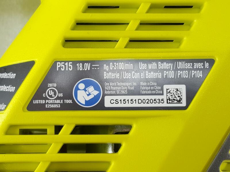 RYOBI 3PC COMBO SET P883 W/BAG