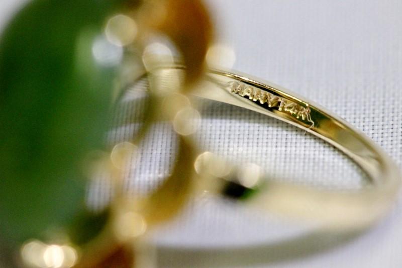 Jade Lady's Stone Ring 14K Yellow Gold 7g