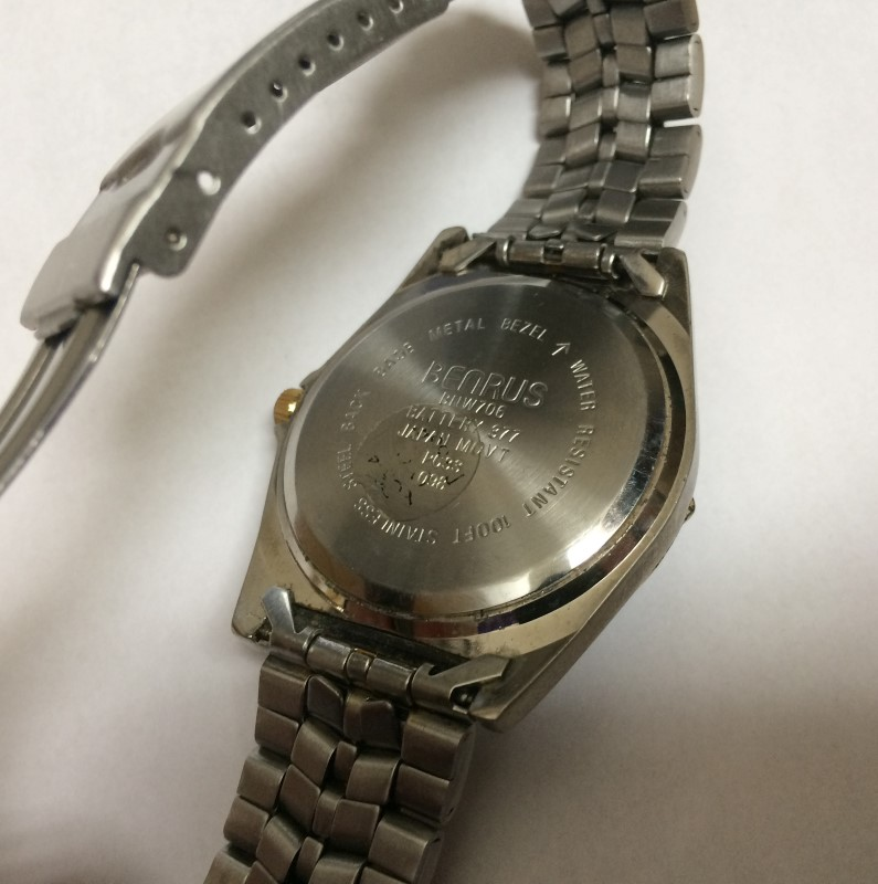 Men's Benrus Two-Tone Stainless Steel Watch BNW706
