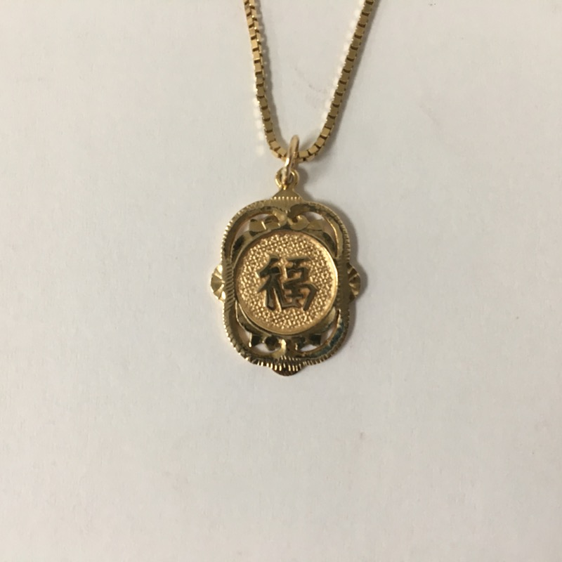 "18"" 14K GOLD BOX CHAIN WITH CHINESE CHARACTER PENDANT"