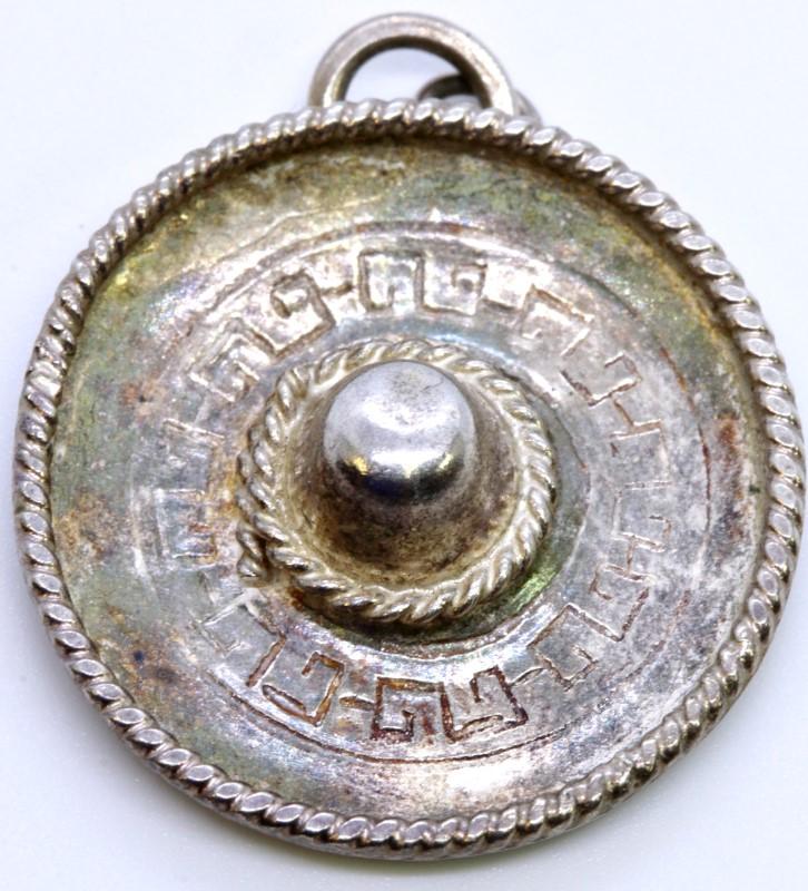 Fine Charms & Charm Bracelets STERLING SILVER 925 DANGLING BEAD SOMBRERO HAT EUROPEAN BEAD