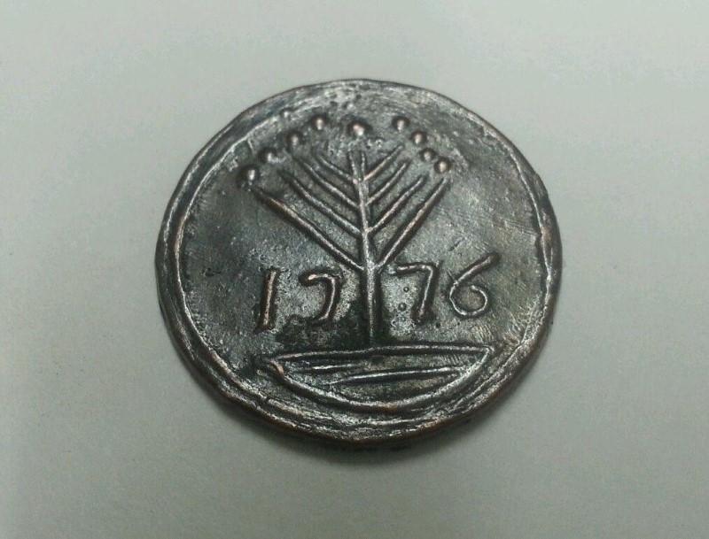 United States 1776 American Liberty Wm Tree Coin Buya