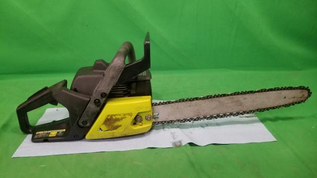 Poulan Chainsaw 2550 Woodmaster 18 Quot Gas Powered Acceptable
